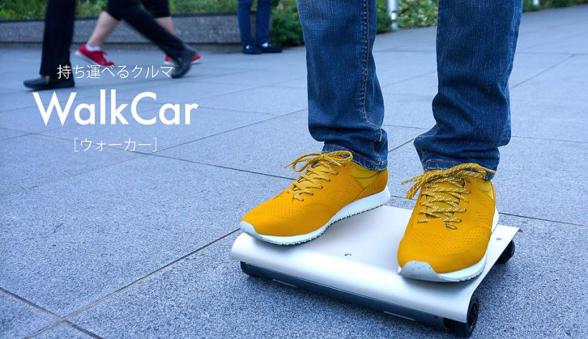 The WalkCar: insane or just the right thing?